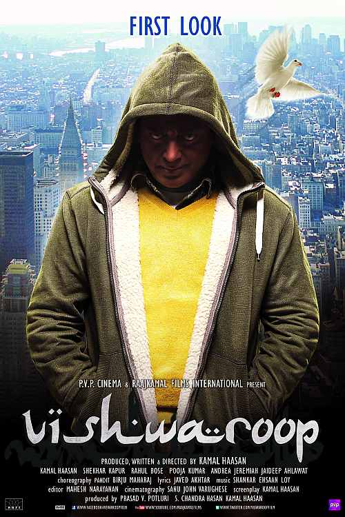 Movieposter of Vishwaroopam