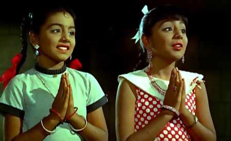 Neetu Singh in Do Kaliyaan