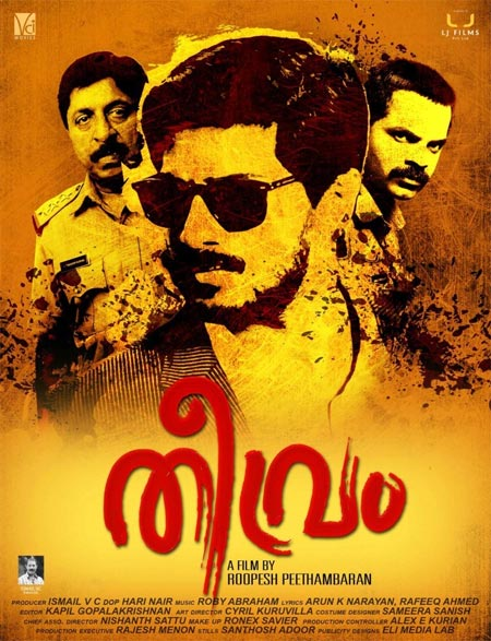Movie poster of Theevram