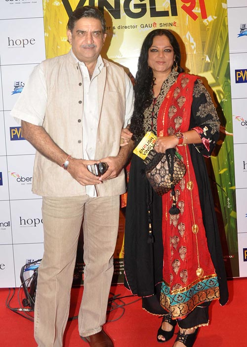 Baba and Tanvi Azmi