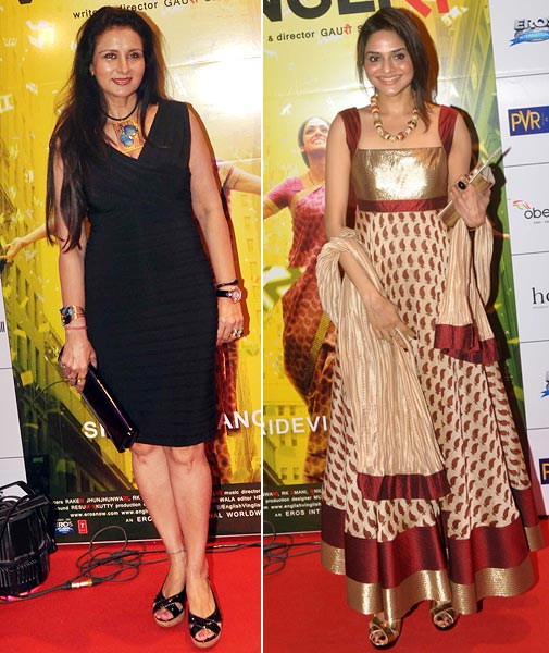 Poonam Dhillon and Madhoo