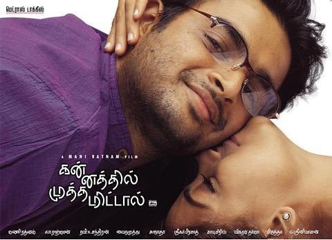 The Alai Paayuthe poster