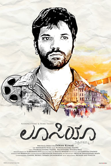 Movie poster of Lucia