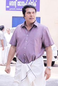 Mammootty in Kadal Kadannu Oru Mathukkutty