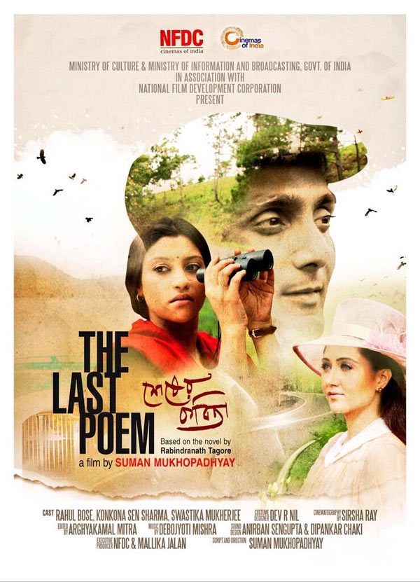Movie poster of The Last Poem
