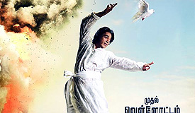 Kamal Haasan's Vishwaroopam to miss release date