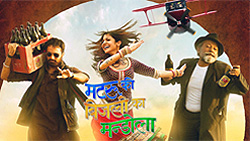 Movie poster of Matru Ki Bijlee Ka Mandola