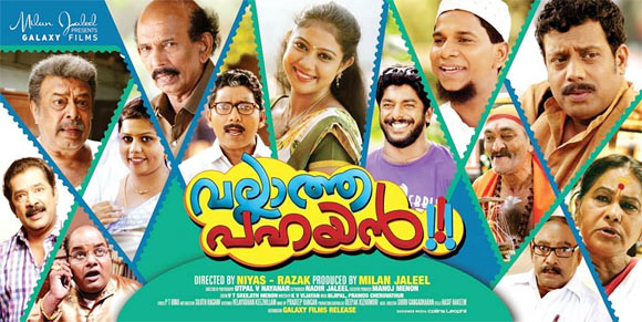 Movie poster of Vallatha Pahayan