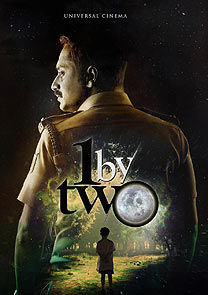 1 by two poster