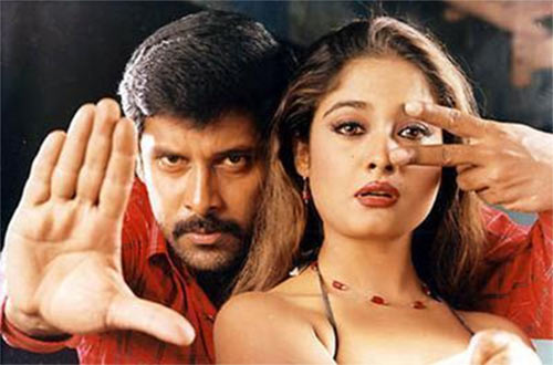 Vikram and Kiran in Gemini