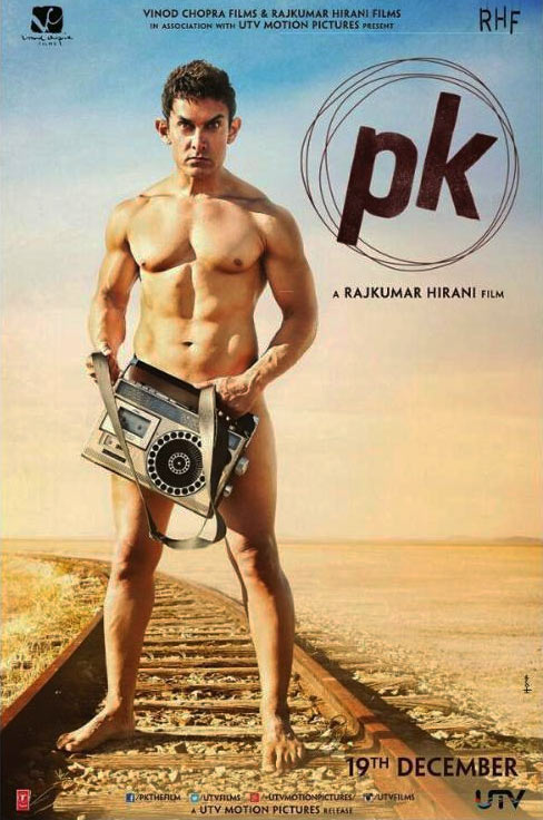 Movie poster of PK