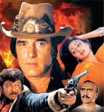 Poster of Janbaaz