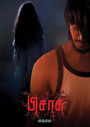 Poster of Pisaasu