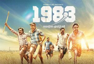 Movie poster of 1983