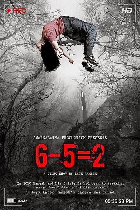 Movie poster of 6-5=2