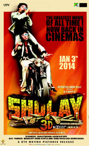 Movie poster of Sholay