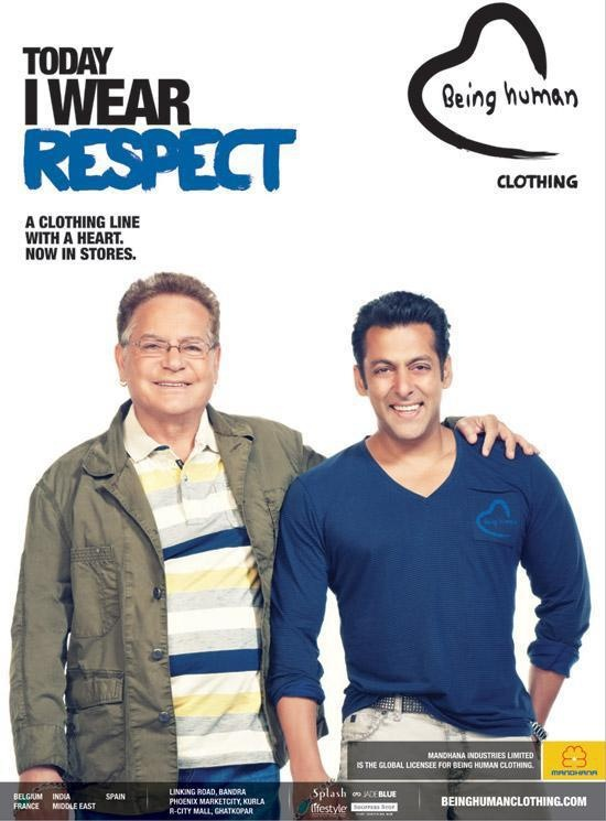 Salman Khan with father Salim Khan