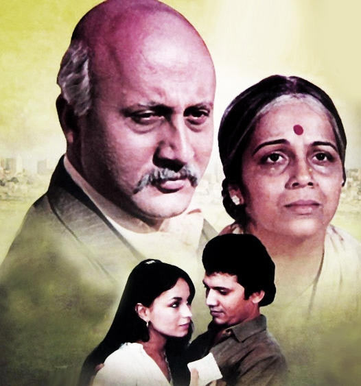 Movie poster of Saaransh