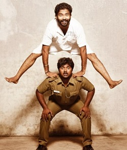 A still from Thirudan Police