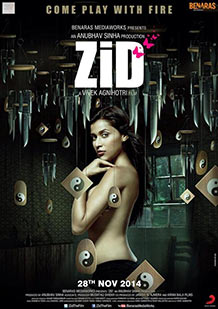 Mannara on the poster of Zid
