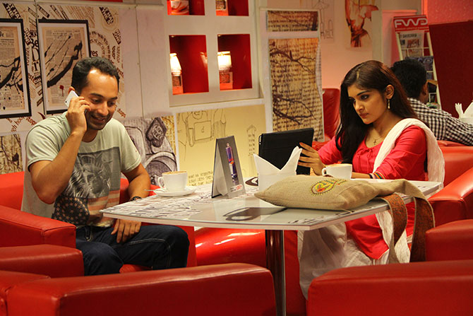 Fahadh Faasil, Niveda Thomas in Money Ratnam