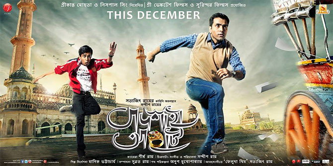 The Badshahi Angti poster