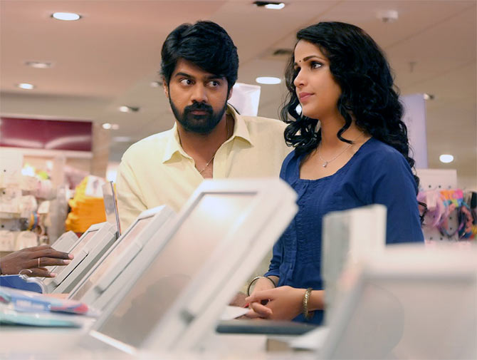 Lavanya Tripathy and Naveen Chandra