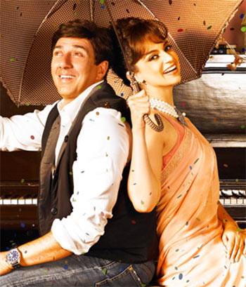 Review I Love Ny A Great Disservice To New Year S Eve And New York Rediff Com Movies
