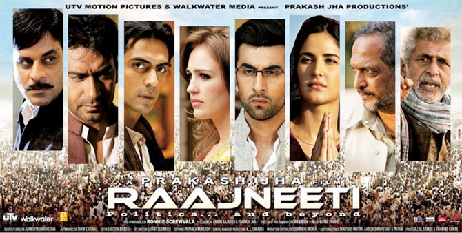 Movie poster of Rajneeti