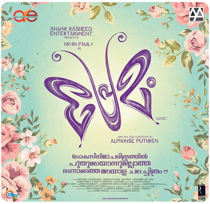 Movie poster of Premam