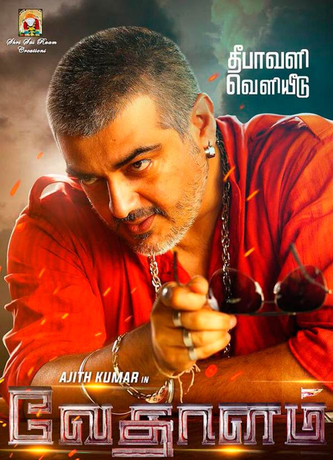 Ajith's Vedalam teaser is a huge hit! - Rediff com movies