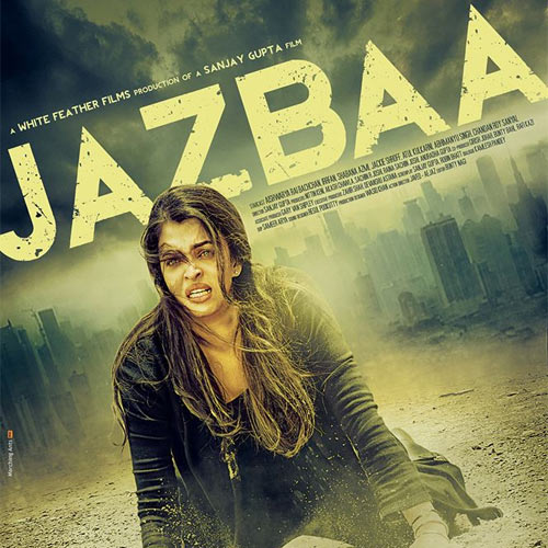 Bored? Solve the Jazbaa jigsaw puzzle!