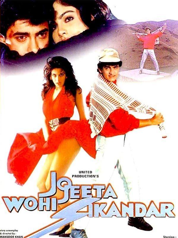PK New Poster featuring Aamir Khan & Sanjay Dutt Hindi