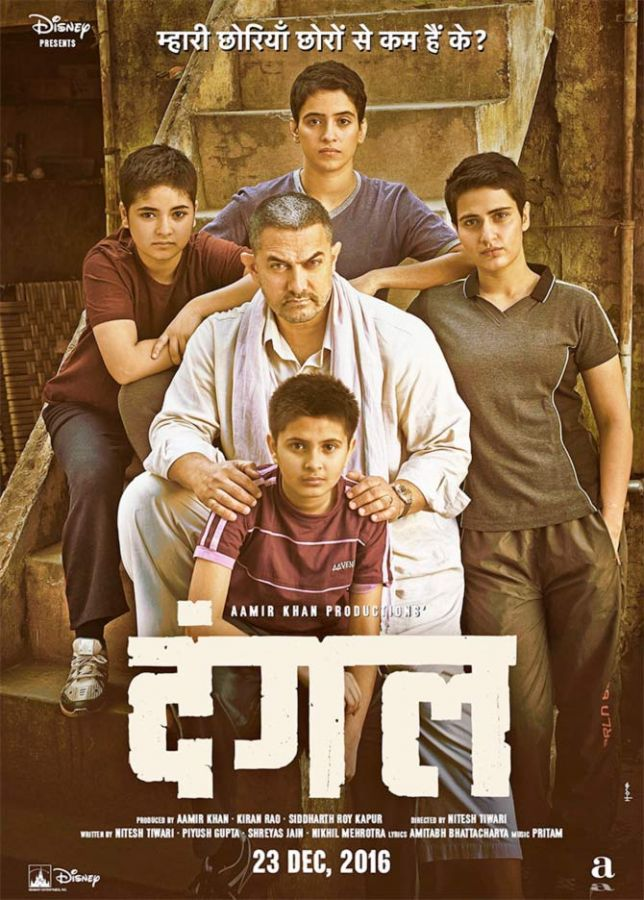 The Dangal poster