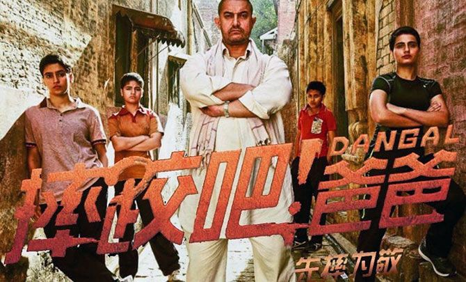 Shuai Jiao Baba (Let's Wrestle, Dad), Dangal's Chinese version, was a superhit in that country
