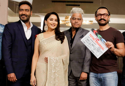 Current Bollywood News & Movies - Indian Movie Reviews, Hindi Music & Gossip - Video: Aamir at the Total Dhamaal mahurat