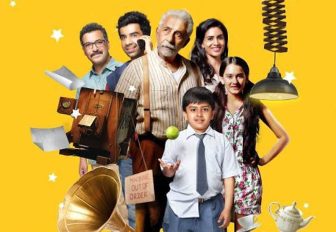 Current Bollywood News & Movies - Indian Movie Reviews, Hindi Music & Gossip - Hope Aur Hum Review: A winsome slice of family life
