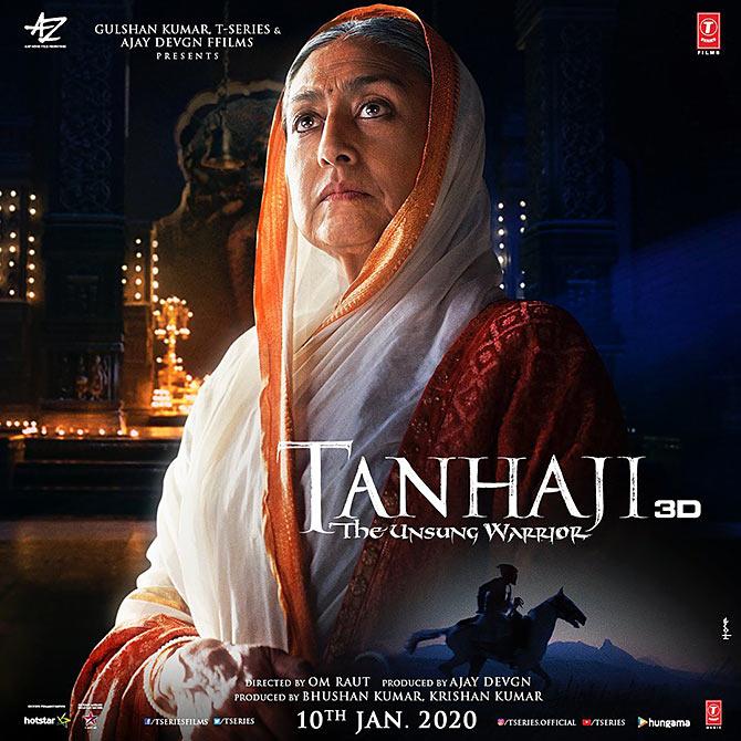 Image result for tanhaji