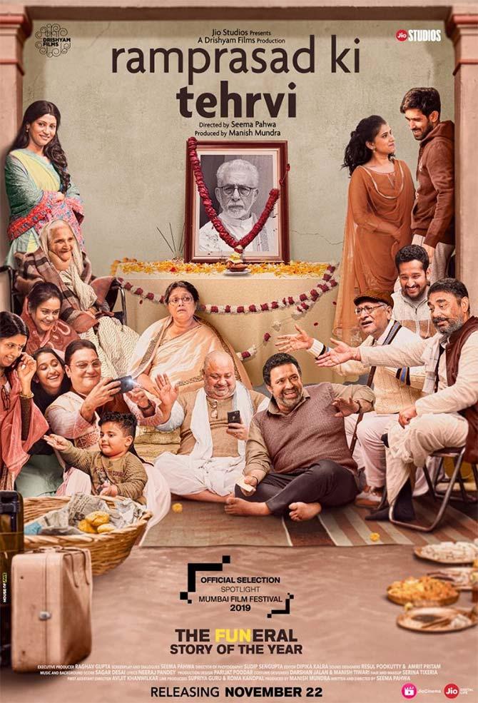 Ramprasad Ki Tehrvi eyes digital release