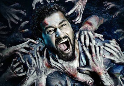 Bhoot Part One: The Haunted Ship Review
