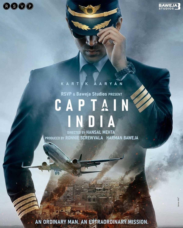 Captain India is inspiring' - Rediff.com movies
