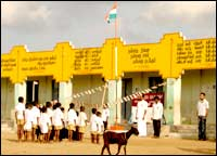 Panchayat Union Primary School