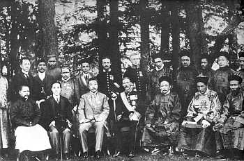 The tripartite conference in Simla in 1913 summoned by the British