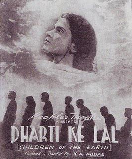 A poster of Dharti ke lal, a movie that chronicled the Bengal famine