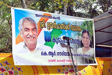 A poster featuring Chandy and Gowri Amma