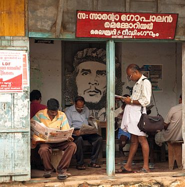 A local Communist party unit in Kerala.