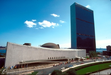 The United Nations headquarter in New York
