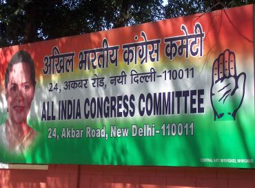 The Congress HQ in New Delhi
