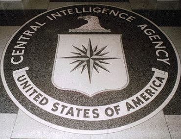 ISI's major complaints against the CIA
