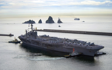 US aircraft carrier USS George Washington participates in a joint Navy drill with South Korea